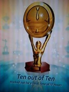 Ten out of Ten trophy