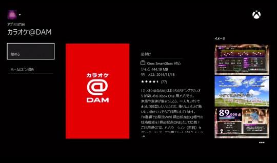 012215-damscreen1