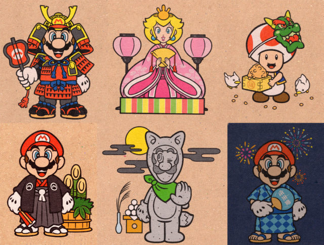The artwork that inspired Miyamoto's Samurai Mario t-shirt?