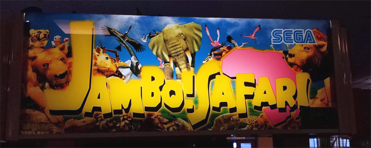 Sega's Jambo! Safari was a great surprise at Port Orleans Riverside