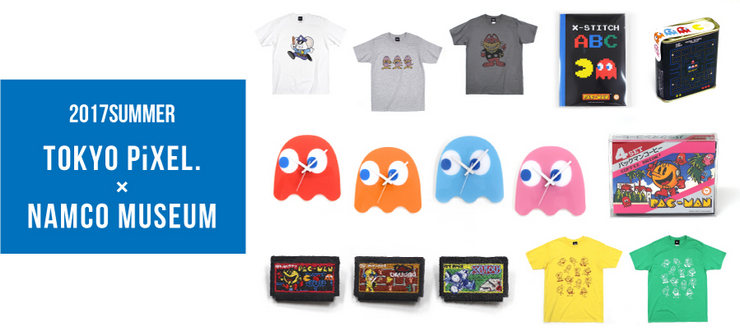 Namco unleashes its IP for new Japan-exclusive goods